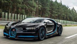 Bugatti почне розробку нового суперкара в 2019 році