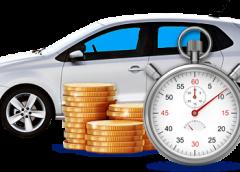 Преимущества услуги «Выкуп авто»