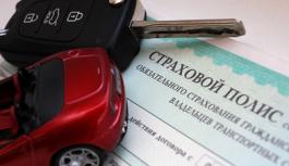Розрахувати страховку на авто тепер зручно онлайн.
